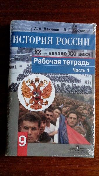 Продаю учебники: 1)Учебник New Millennium English 9 класс(в отличном с