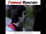 Гнойный a.k.a Слава КПСС-Фристайлза долго до известности. Хабаровск.