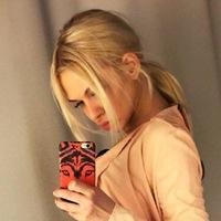 Ольга Губко