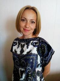 Юлия Александров