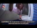 Влюбленный житель Бийска поднял «ГАЗель» на пятый этаж