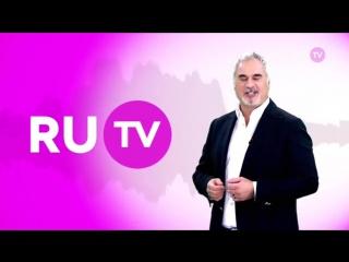 Валерий Меладзе 10 лет RU TV