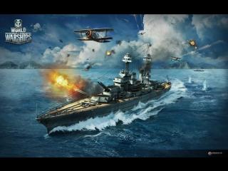Морские приключения GameGuru. Играем в World of Warships и мимоходом топим линкоры
