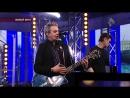 Городу на Неве. Иван демьян и группа 7Б живой концерт в Соль на РЕН ТВ