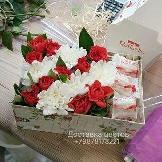 Цветы с доставкой в тольятти центральный район — 14