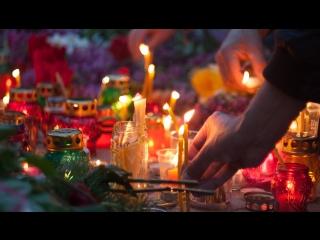 Митинг-Реквием по погибшим в Одессе