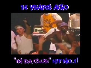 In Da Club #1 on Billboard Hot 100 - 50 Cent (em50.ru)
