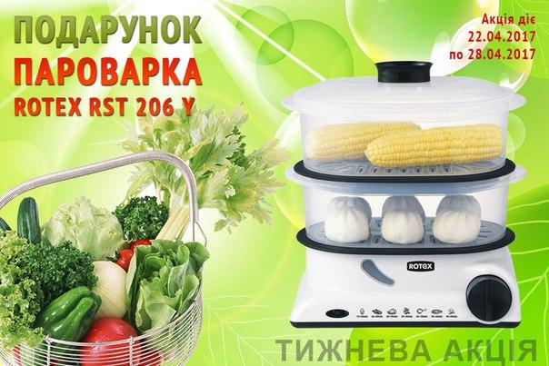 Фото №456239833 со страницы Елічки Мовлаєвой