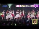 TV Morning Musume Kessei 20 Shuunen Kinen Event ~21 Nenme mo Ganbatte Ikimasshoi ~ TBS HAYADOKI 14 09 17
