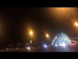 Тунгы Астана