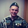 Вадим Арыков
