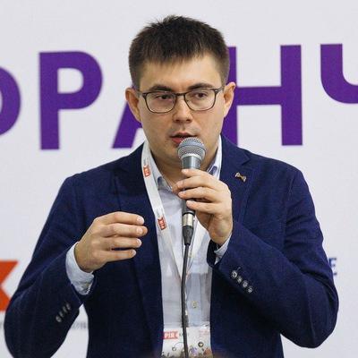 Марсель Зиганшин