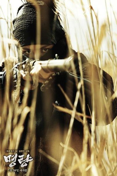 Кадры из фильма «Битва За Мён-рян» / 2014