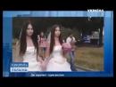 В Москве поженились две девушки - Алиса и Алина Эллисон Брукс и Alina Davis. Гворит Украина