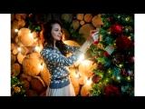 Советы по новогоднему позированию и выбору одежды на фотосессию