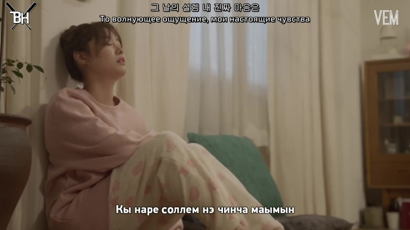 [KARAOKE] Sung Hoon - You are the world of me (My Secret Romance OST) (рус. саб)