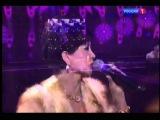 Батырхан Шукенов, Роза Рымбаева - Моя звезда (Песня Года 2010)