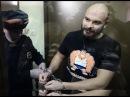 Суд над Тесаком, оккупай-наркофиляй, Реструкт