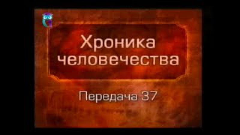 История человечества Передача 1 37 Критское письмо