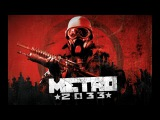 Metro 2033 - Main Theme - Cover by StereoCartridge