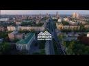 Донбасс наша земля