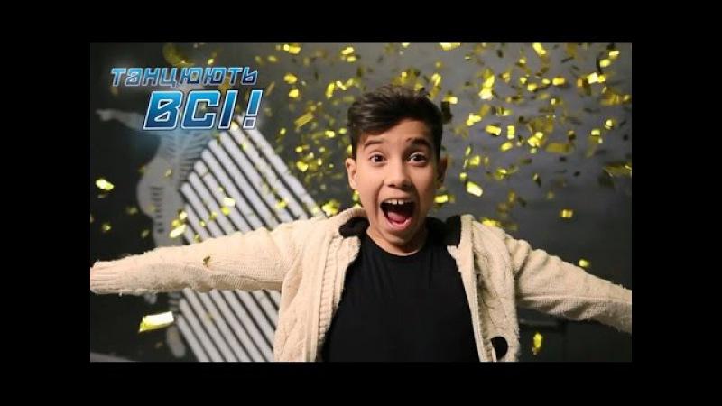 Mihai Ungureanu – Winner SYTYCD – Ukraine season 9 – Михай Унгуряну – Победитель Танцуют Все 9