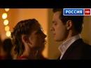 Взрослая жизнь 2017 - Мелодрама фильмы 2017 - Русские мелодрамы