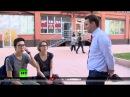 Что думают москвичи о тяжёлом положении американских шпионов в России
