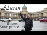 Alacran Saints petersburg Animation - Illusion