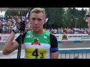 Смешанная эстафета - Россия 1 место - чемпионат мира по летнему биатлону 2017