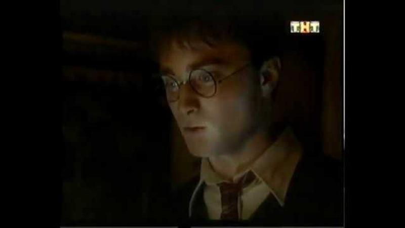 Гарри Поттер и философский камень 2001 трейлер на русском