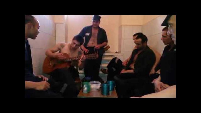 Цыган в тюрьме Песни под гитару прикол Регги