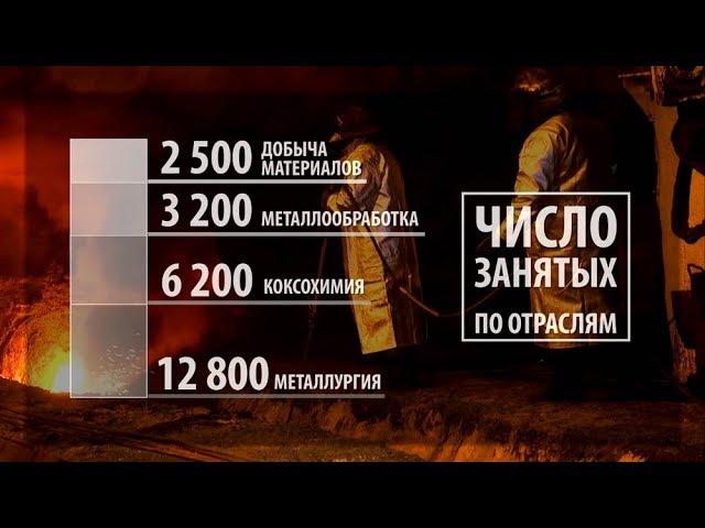 С днём металлурга! (DNR LIVE production)