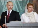 Мой муж умер - скандальное и сенсационное признание бывшей жены Путина