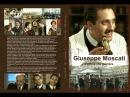 Джузеппе Москати Исцеляющая любовь Giuseppe Moscati L'amore che guarisce