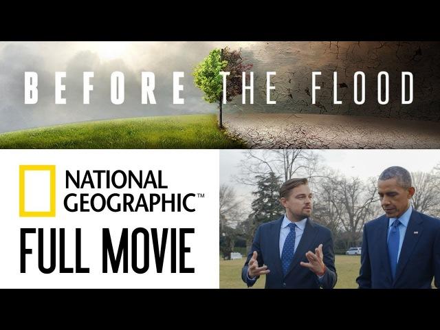 Перед Потопом Before the Flood фильм Leonardo DiCaprio на русском языке