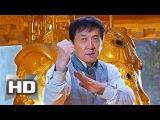 KUNG FU YOGA - Jackie Chan  FINAL FIGHT