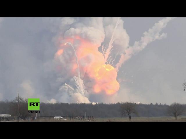 23 марта 2017 Massives Feuer und Explosionen: Größtes Waffenlager der ukrainischen Armee geht in Flammen auf