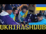 LMFAO - Так (Yes - Ukrainian Cover) UkrTrashDub