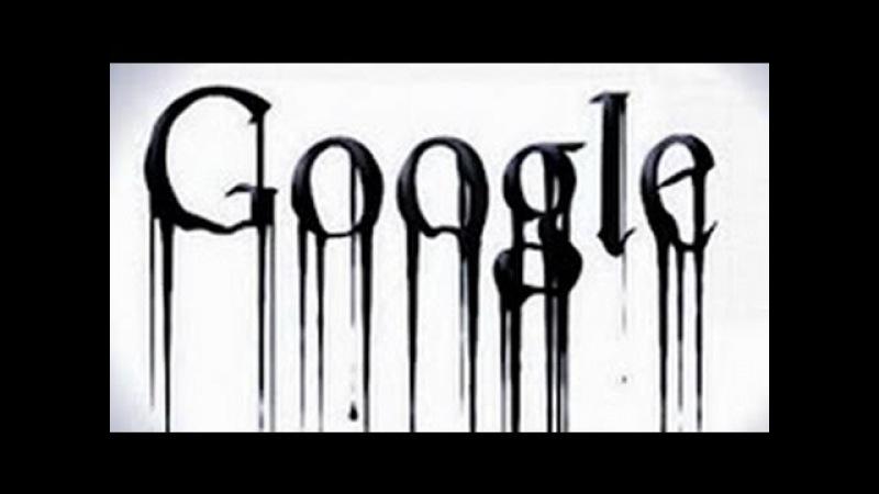 Google.exe ОДЕРЖИМ ДЬЯВОЛОМ - ЖУТКАЯ КРИПИПАСТА ПО ГУГЛ / Google.exe Game All Endings Creepypasta