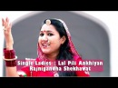 Single Ladies Beyonce Lal Pili Ankhiyan by Rajnigandha Shekhawat Cover Mashup