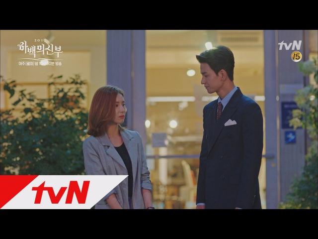 The bride of habaek 임주환, 신세경에 심쿵 ′초속′ 고백♥ (feat.질투의신 남주혁) 170724 EP.7