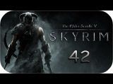 ВО СЛАВУ ИМПЕРИИ! ВО ИМЯ ИМПЕРАТОРА! ● TES V: Skyrim Special Edition ● Прохождение #42
