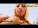 DVJ Bazuka - What The Fak