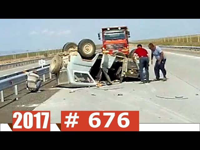 Авто Страсть - Новая авто подборка видео с видеорегистратора. Видео №676 Июль 2017