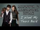 Alexander Rybak Minniva - I want my tears back (Nightwish Cover)