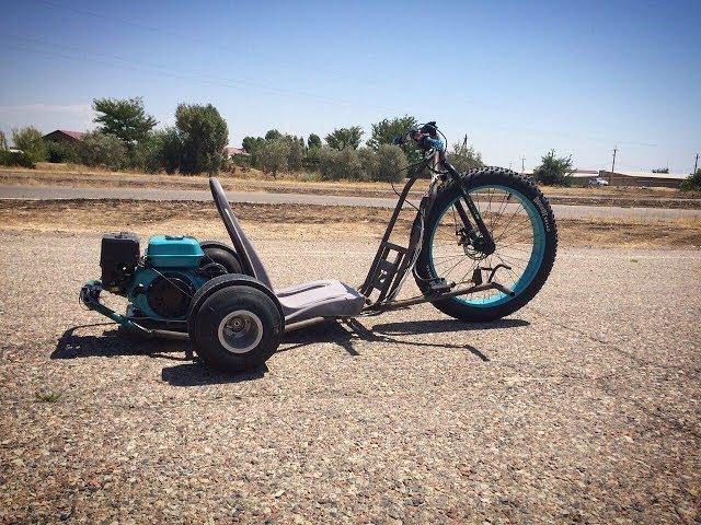 Drift Trike своими руками TROEV Project