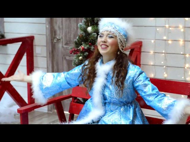 Мария Некалина и ансамбль Жар-Цвет Шоу-программа Новый год По-Русски