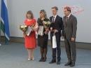 Евгений Куйвашев вручил премии лучшим школьникам Свердловской области