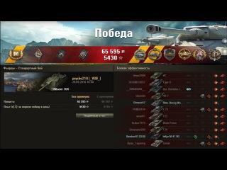 Объект 704. Потный бой получился Лучший бой World of Tanks